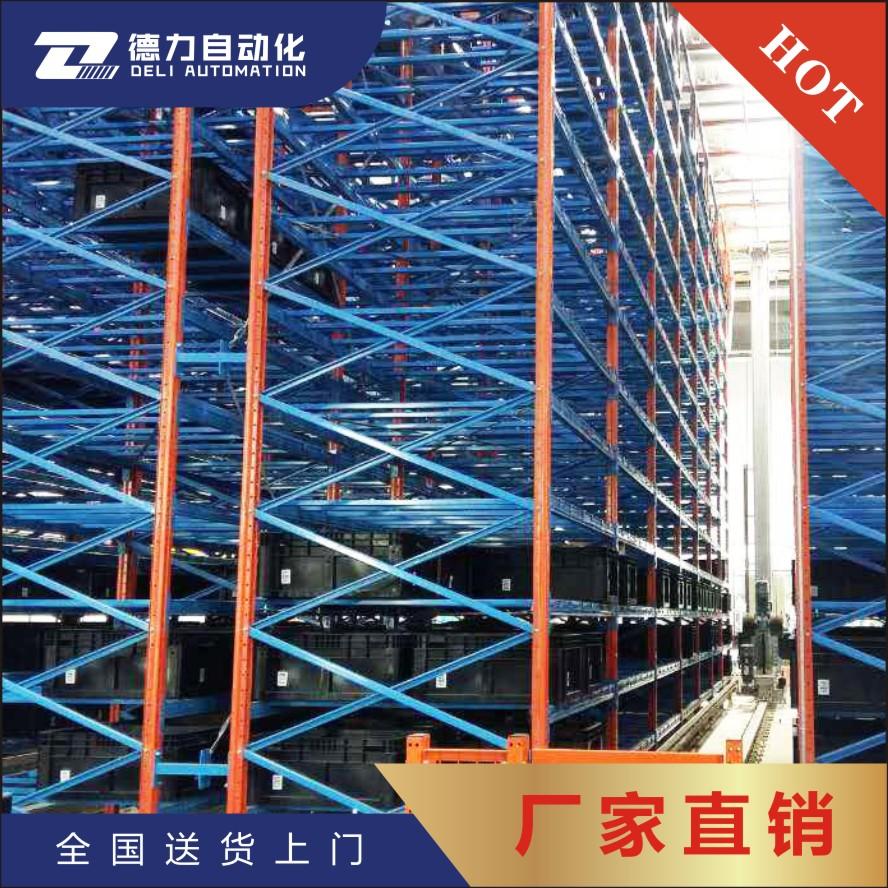 西安重力型货架 西安重力式货架 西安货架厂 西安冷链货架供应