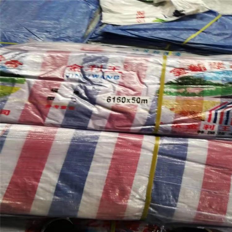 陕西厂家热卖 防水布价格 加厚防雨布 多配制可选