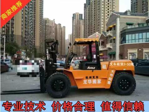 贵阳叉车出租公司  厂房搬运   本地实力商家  出租叉车就选龙耀荣华叉车
