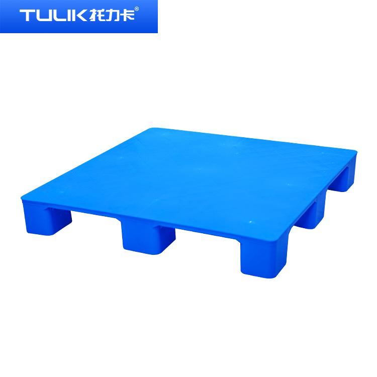贵州九脚平面托盘厂家直销 塑料卡板 塑料垫仓板 平板托盘批发