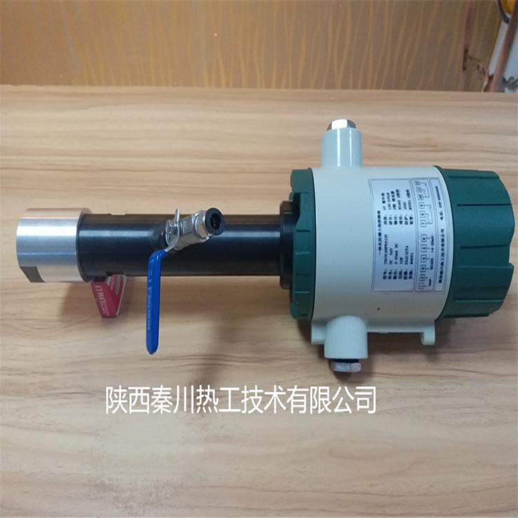24v一体化紫外防爆火检生产厂家