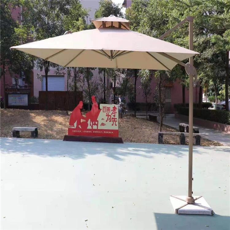 好用的遮阳伞品牌,庭院大号遮阳伞
