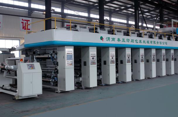 厂家供应凹版印刷机 陕西秦亚印刷机 墙壁纸印刷压花连线 生产定制