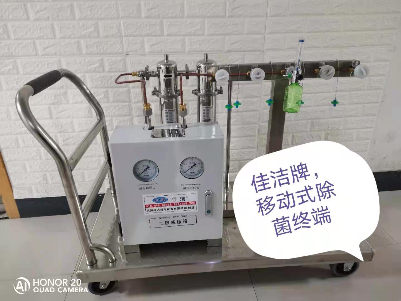 医院负压吸引灭菌过滤器 医院负压吸引灭菌装置