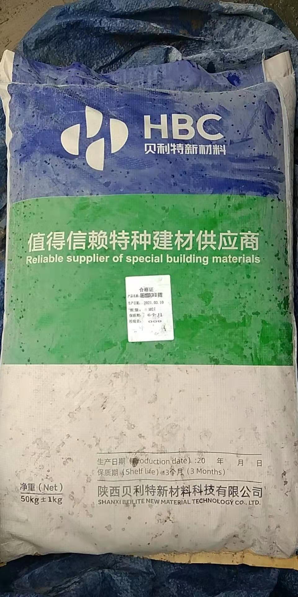 西安透水混凝土 透水胶结剂 会呼吸的城市 透水路面胶结剂