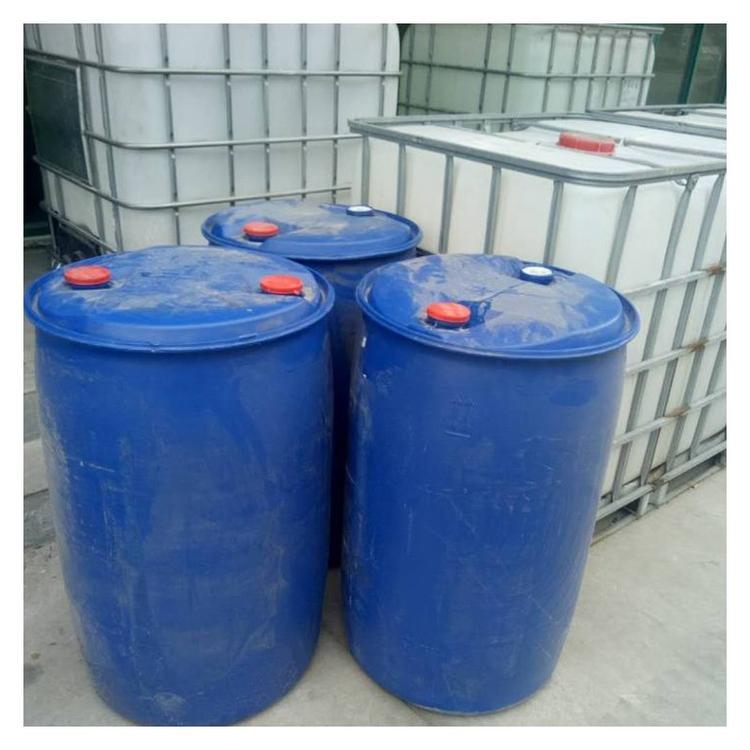 贵州供应混凝土养护剂 养护剂质量保证