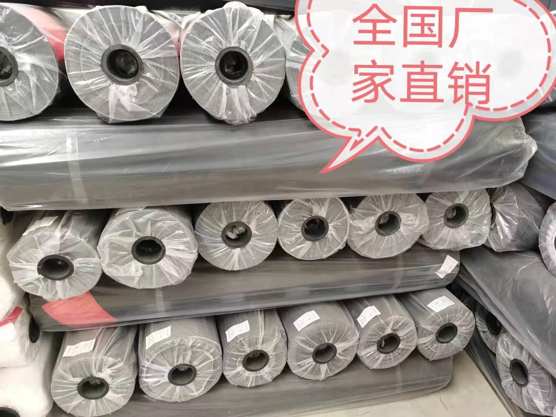 聚丙烯膜防水透气膜生产厂家