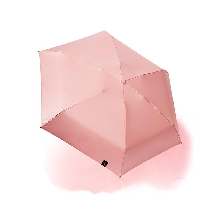 企业礼品定制【蕉下】胶囊系列防紫外线便携遮阳晴雨伞