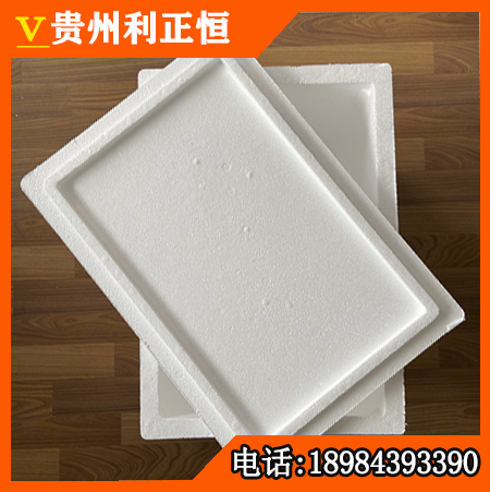 贵州厂家直销邮政4号泡沫箱 保温箱 水果保鲜箱 4号箱 快递包装加厚冷藏盒