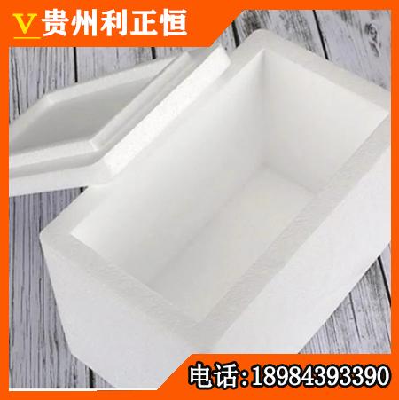 贵州4号5号邮政泡沫箱子 厂家批发质量保证