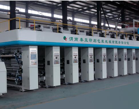 渭南涂布机  凹版印刷设备厂  陕西涂布机厂家