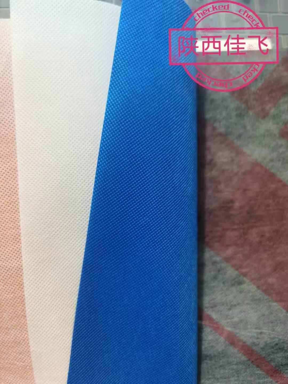 复合防水透气膜 陕西佳飞 国标0.5厚 真正缘头厂家 质优价廉