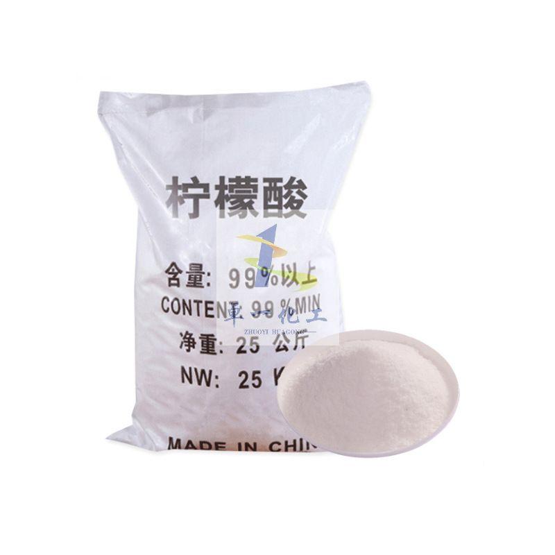 食品级柠檬酸 工业柠檬酸 贵州贵阳厂家销售电话
