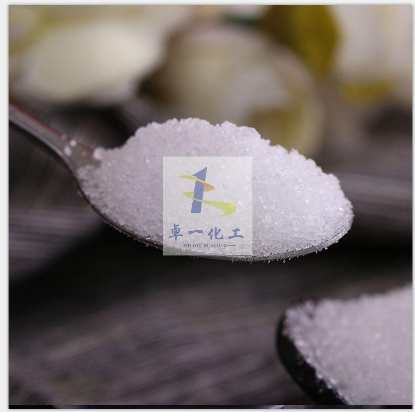 贵州贵阳柠檬酸 工业级 食品级 PH调节剂