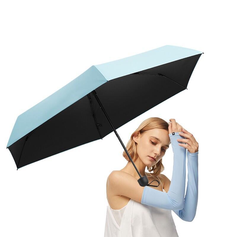 西安礼品采购【蕉下】晴雨伞口袋系列纯色五折伞太阳伞