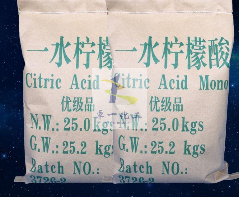 工业柠檬酸 食品级柠檬酸 高质量高含量贵州云南贵阳昆明电话