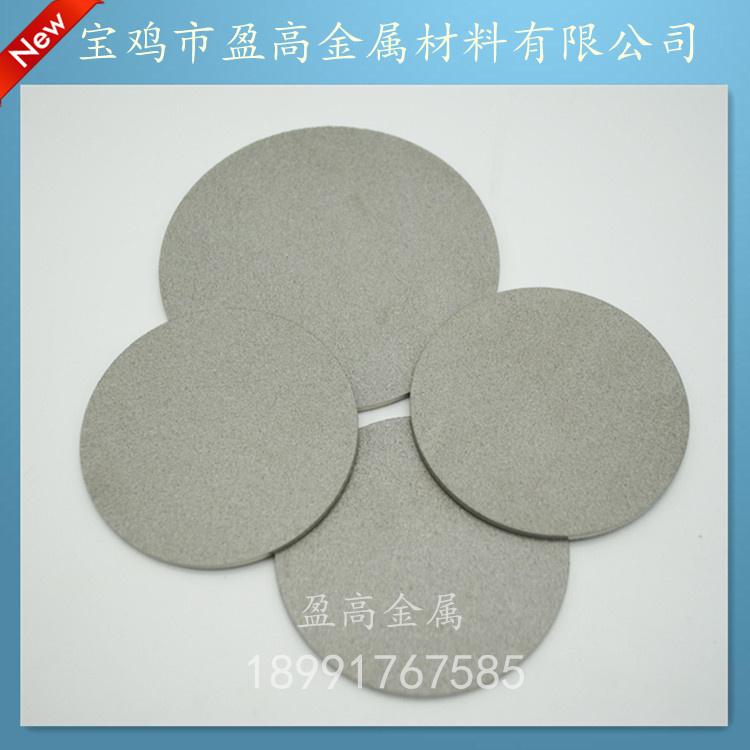 不锈钢烧结多孔板材料,粉末烧结多孔不锈钢滤板,不锈钢烧结多孔圆片
