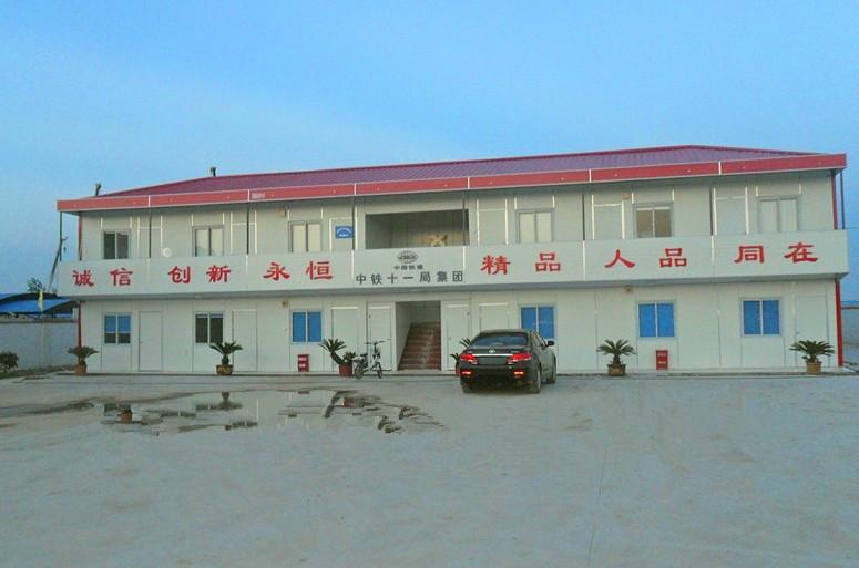 安顺市活动板房生产厂家 专业承接各类轻钢工程