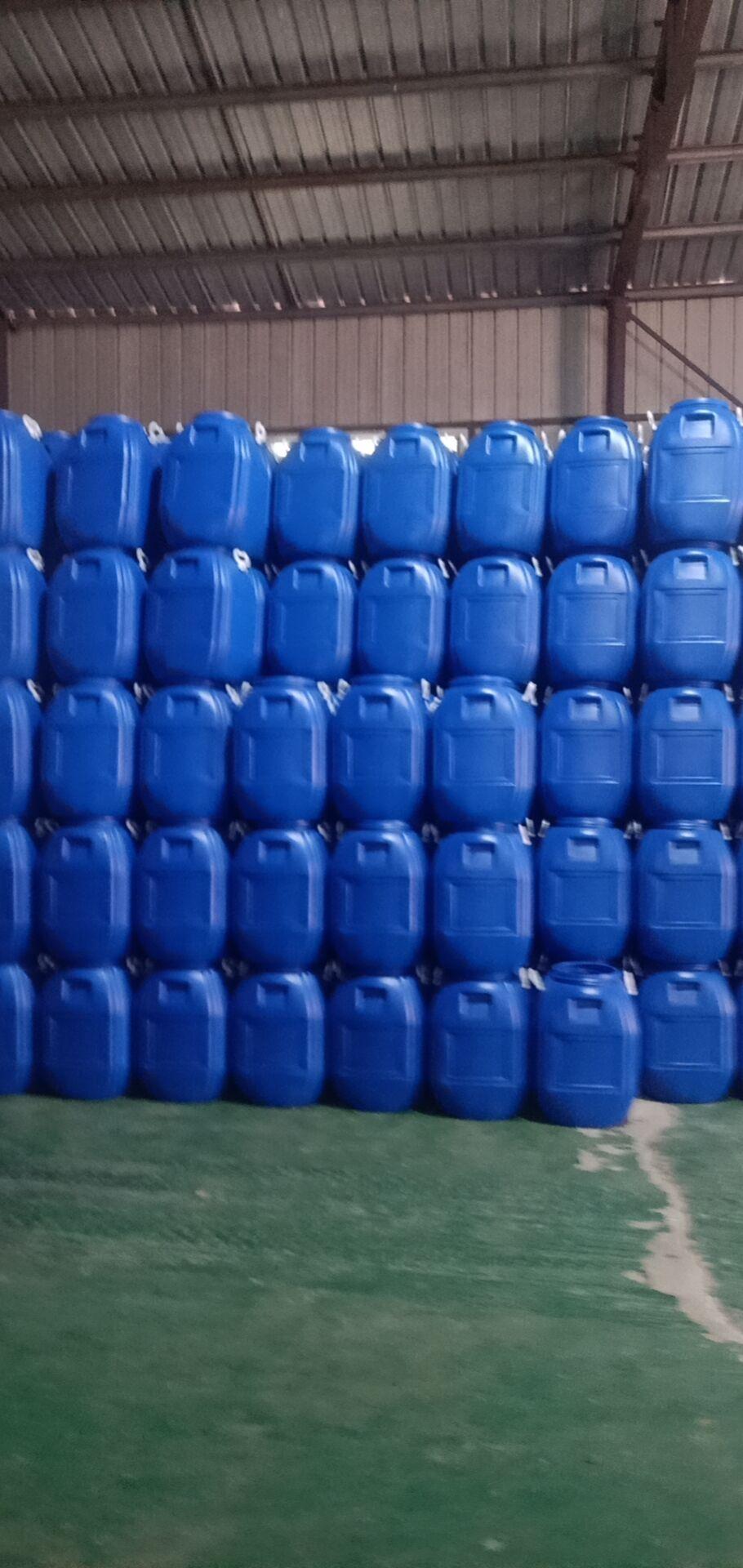涂料桶(35升。50升)