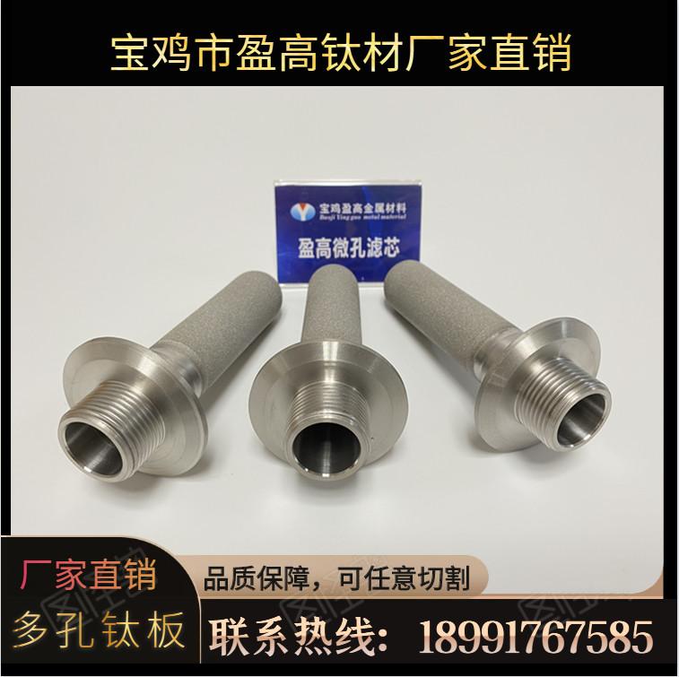 316L不锈钢粉末烧结多孔过滤滤芯用于水处理系统的保安过滤