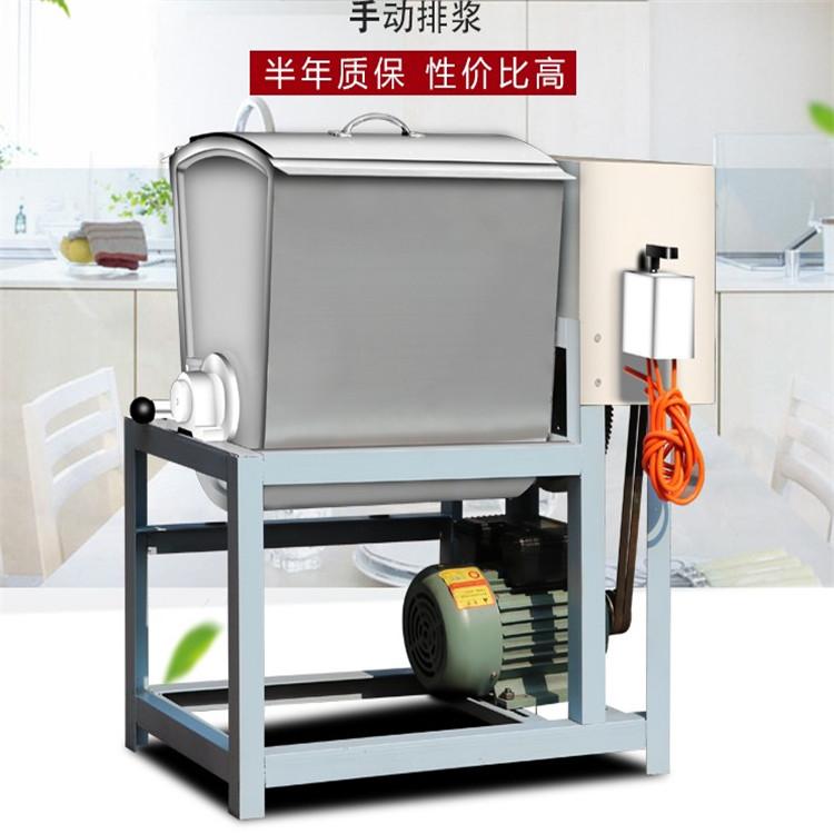商用洗面机带电机  万工专注于食品机械