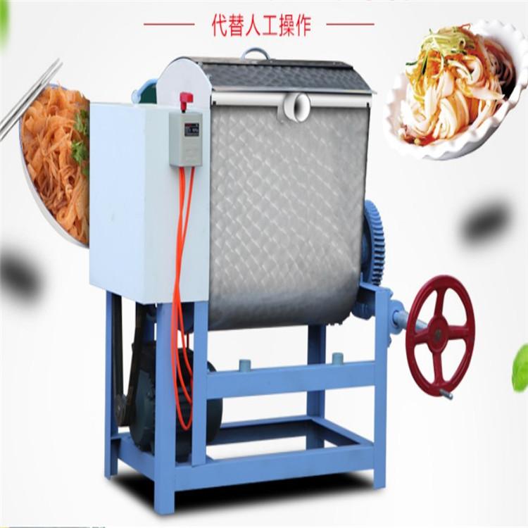 凉皮洗面机 300斤洗面机厂家直供 万工机械