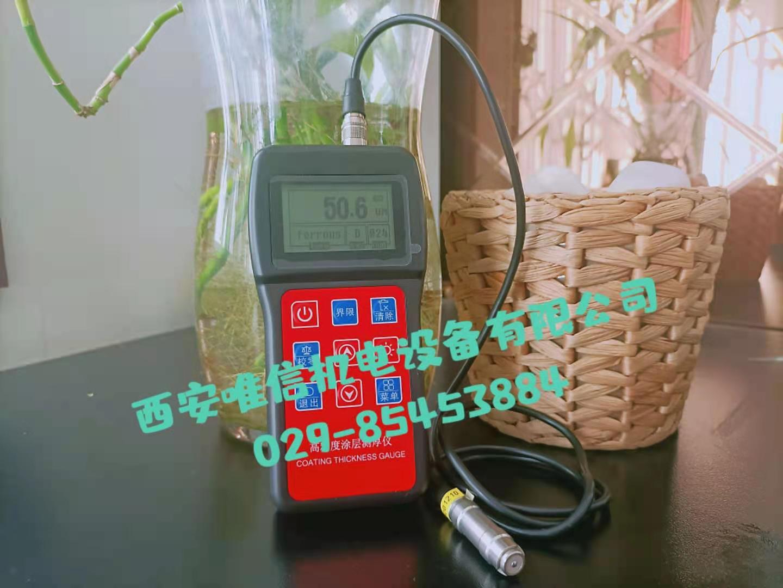 DCT600涂层测厚仪