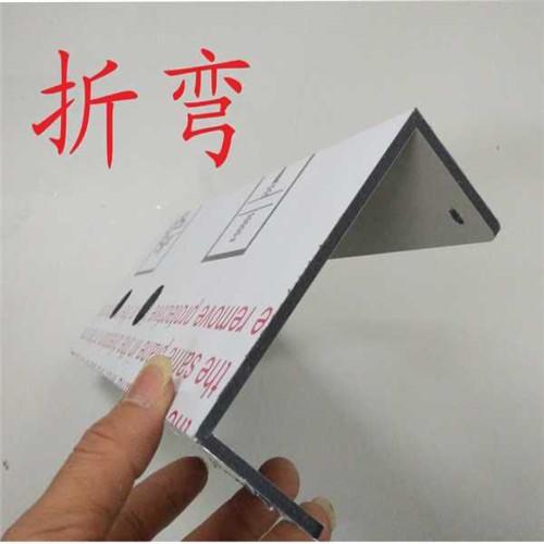 不锈钢钣金非标定制加工 不锈钢管材折弯板材焊接