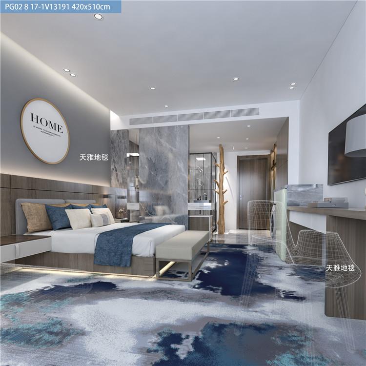 陕西吸音酒店客房地毯上门安装