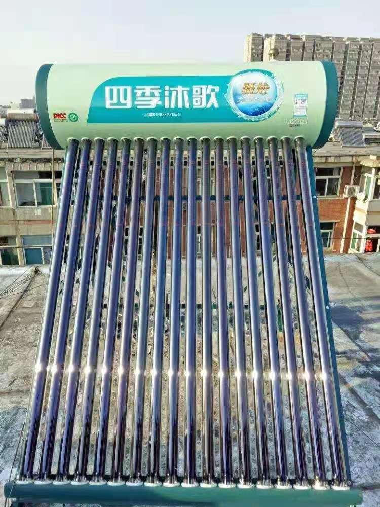 西安家用太阳能热水器特惠 太阳能热水器价格
