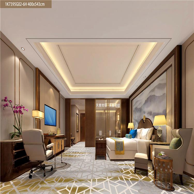 酒店房间涤纶印花地毯 天雅地毯 尺寸可定制 西安卧室地毯