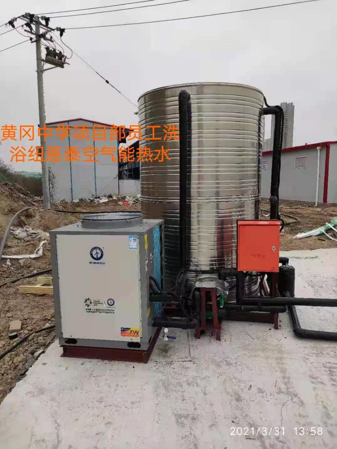 空气能热水器热泵 空气能价格 专业空气能热水工程采暖地暖