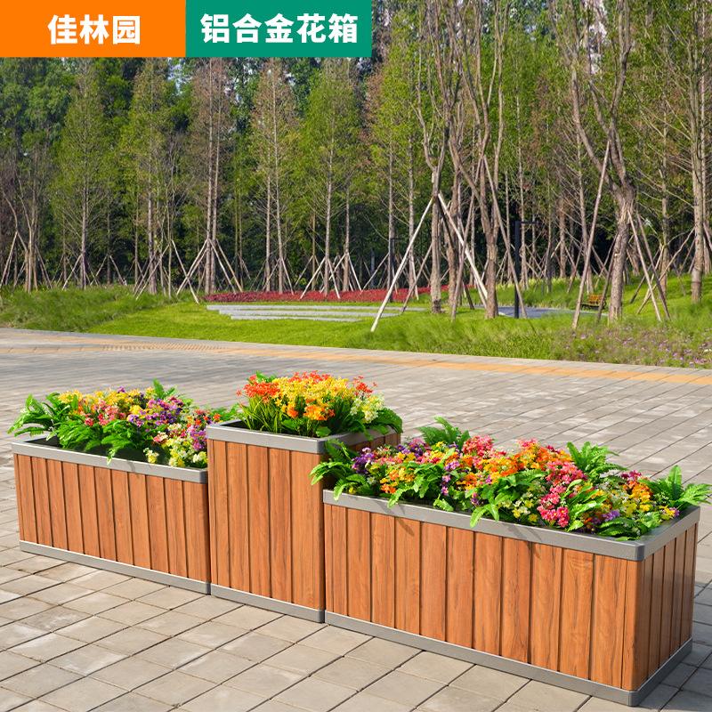 花箱户外成品铝合金花箱铁艺花槽工程小区市政花箱定制道路隔离箱