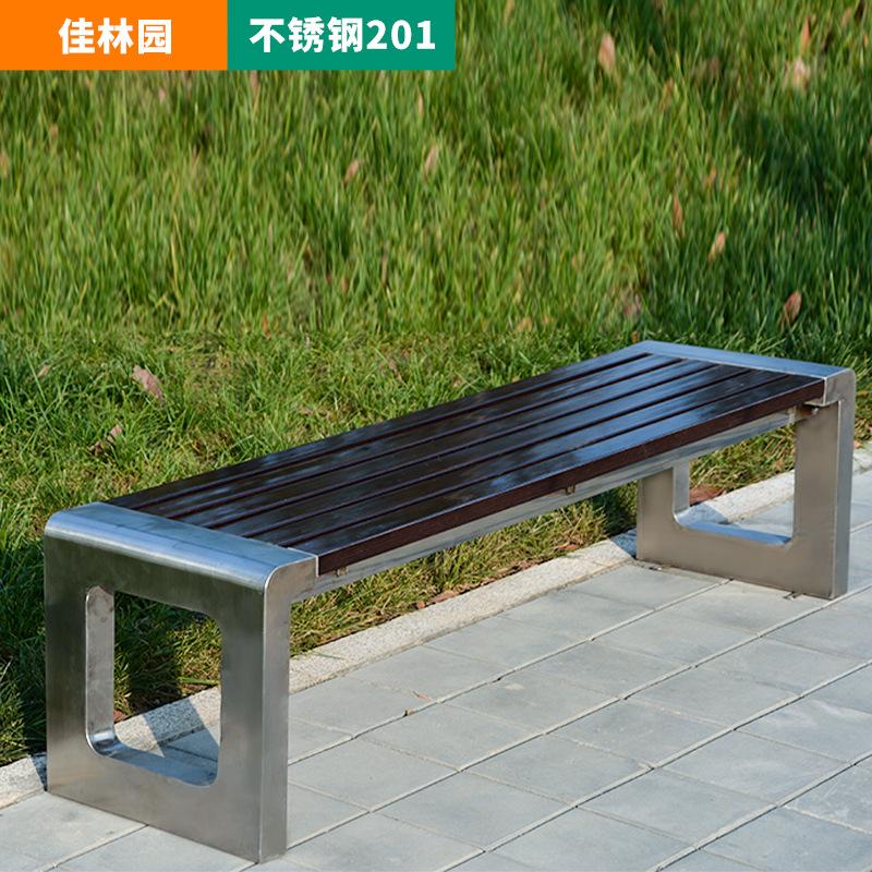 可定制不锈钢户外座椅公园长凳广场休闲坐凳塑木防腐木铸铝休息椅