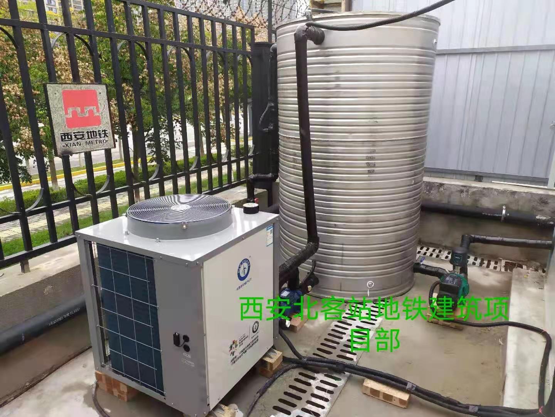 陕西空气能价格 空气能维修保养 专业空气能