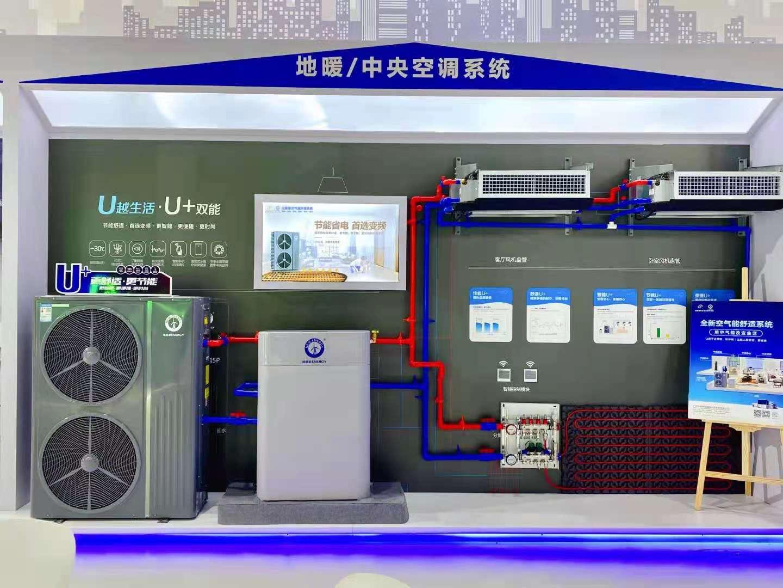 空气能多少钱 空气能采暖地暖热泵烘干机 空气能热水器
