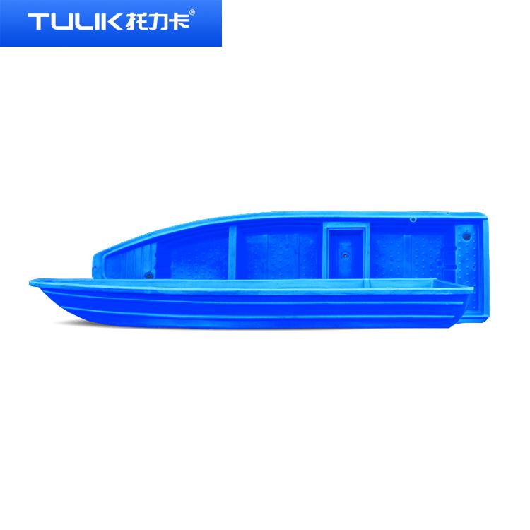 厂家双层加厚塑料船牛筋料保洁观光小船双人钓鱼捕鱼打鱼养殖塑料渔船
