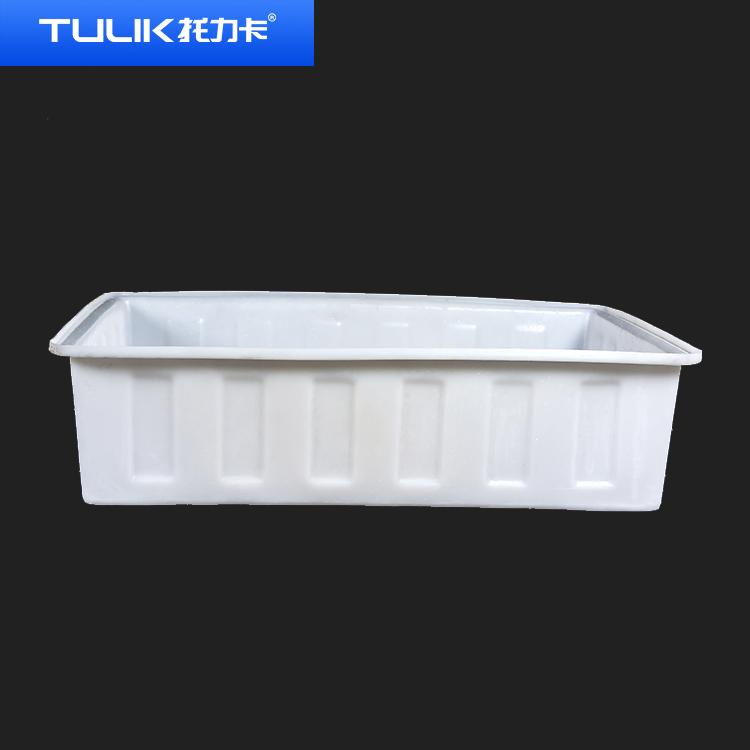 托力卡加厚牛筋塑料水箱长方形家用大号水产养殖箱养鱼养龟盆储水周转箱