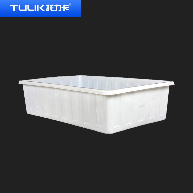 贵州加厚牛筋塑料水箱长方形家用水桶水产养殖箱养鱼养龟盆大号储水箱