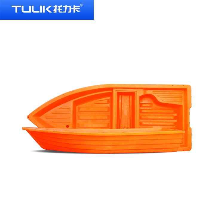 贵州加厚牛筋PE塑料渔船冲锋舟钓鱼河道清理保洁船养殖捕鱼小船塑胶船