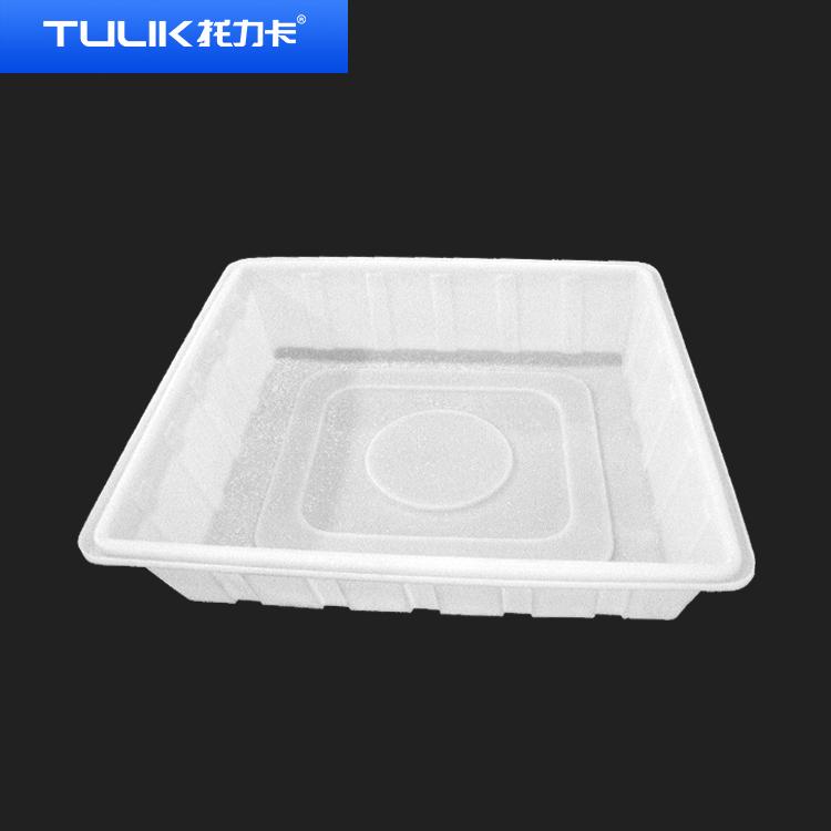 贵州塑料水箱长方形牛筋加厚大号浅盆周转箱纺织箱养鱼养龟水产养殖箱