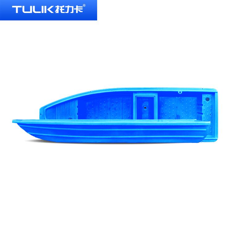 贵州塑料船渔船捕鱼小船加厚加宽牛筋塑胶冲锋舟双层养殖钓鱼船打鱼船