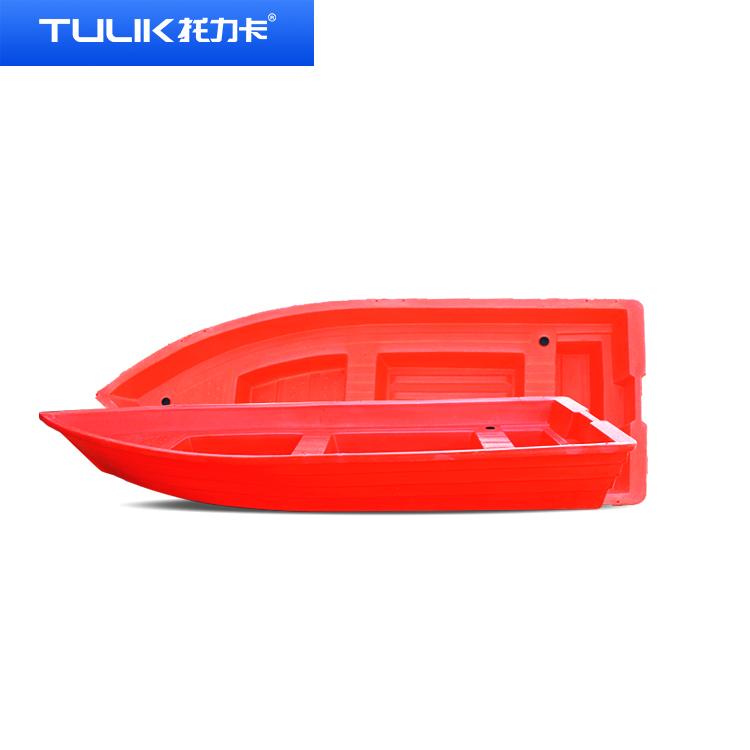 贵州厂家直销塑料船双层加厚牛筋塑料小船渔船养殖捕鱼船钓鱼船冲锋舟