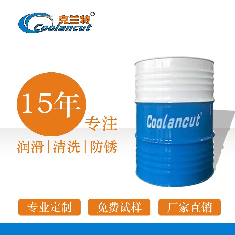 硬膜防锈油TP系列 金属加工助剂 防锈油 克兰特