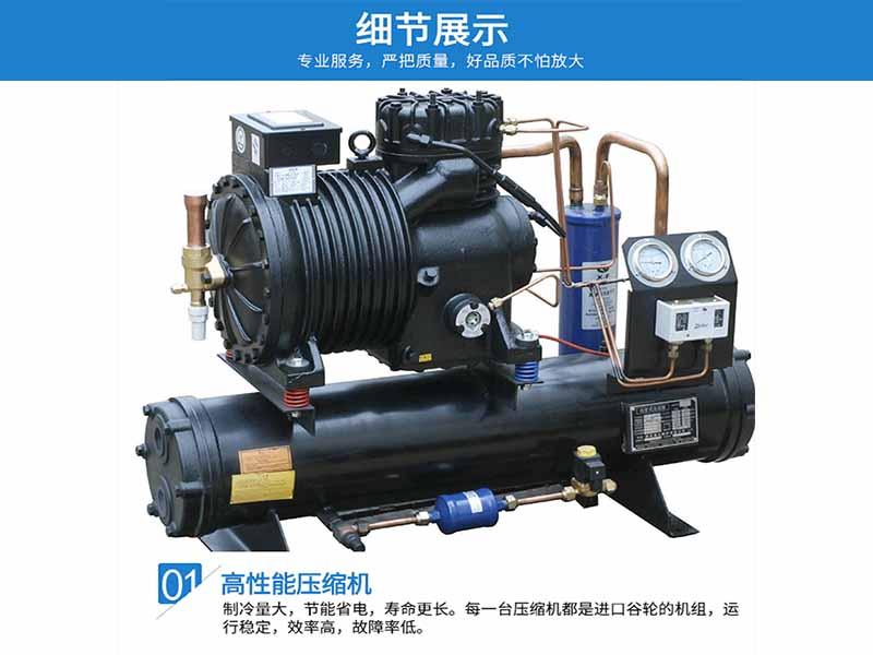 贵州冷库设备 冷库安装定制 质量保证