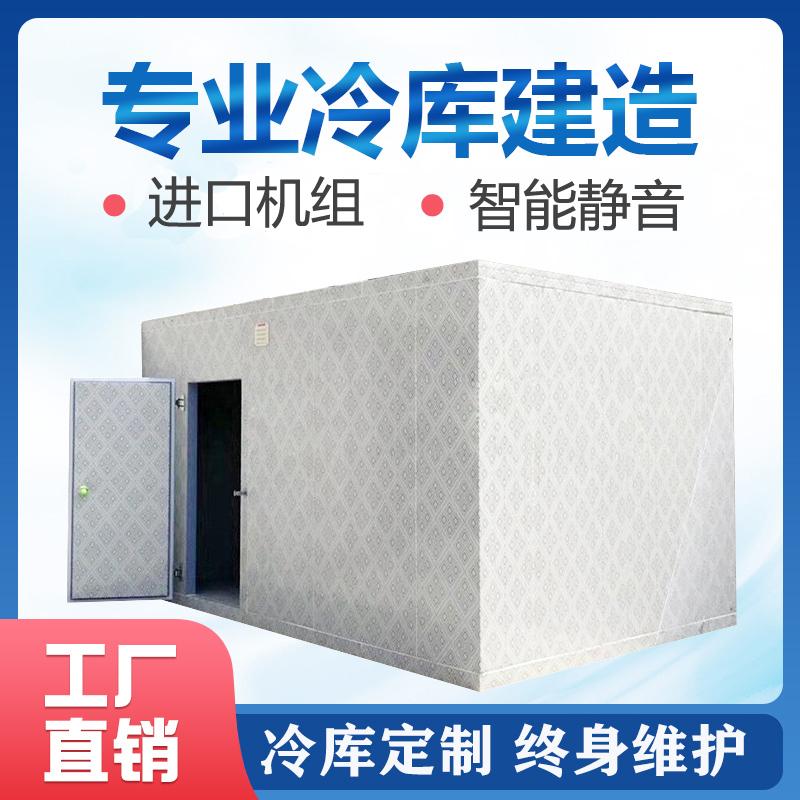 贵阳冷库设备厂家 建一个1000平方气调库多少钱