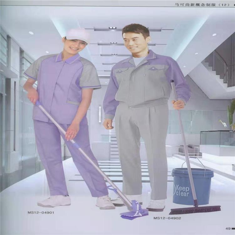 2021酒店宾馆短袖服务员工作服 家政保洁服制服 物业清洁客房保洁
