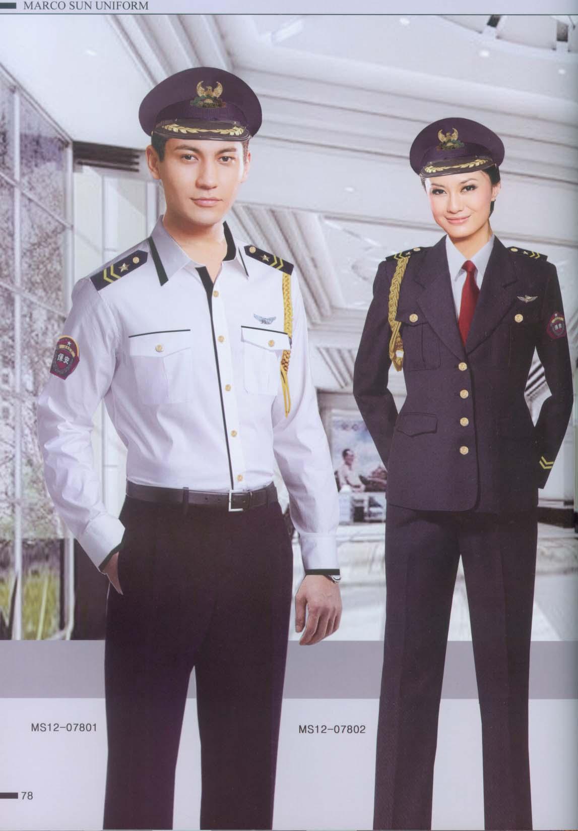 夏季保安服定做加工 西安保安制服短袖 保安服批发定制 新概念制服
