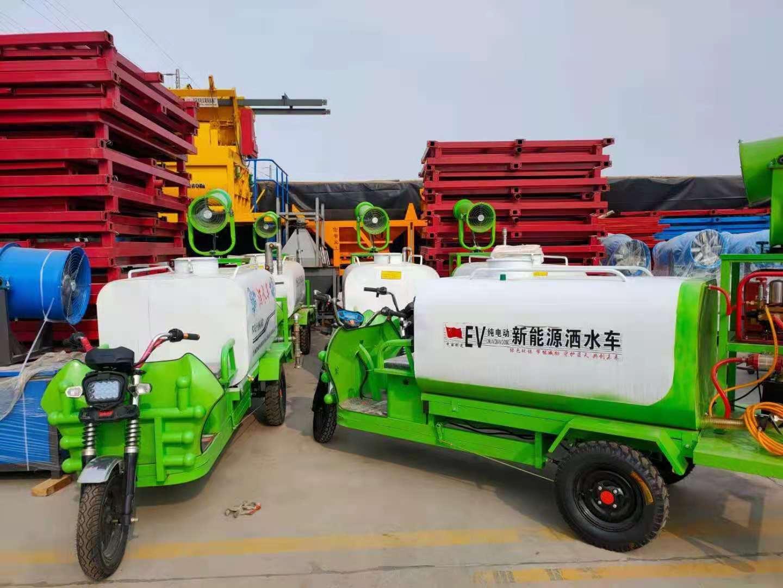 电动四轮雾炮洒水车 新能源洒水车 多功能洒水车陕西厂家直销