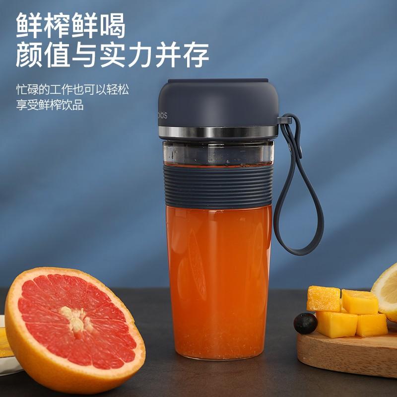 西安礼品定制批发【迈卡罗】榨汁机迷你便携式家用电动果汁机